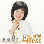 伊藤咲子/エッセンシャル・ベスト 伊藤咲子(アルバム)