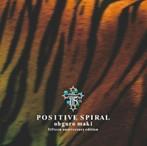 大黒摩季/POSITIVE SPIRAL(アルバム)