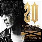 氷室京介/20th Anniversary ALL SINGLES COMPLETE BEST'JUST MOVIN'ON'~ALL THE S-HIT~(アルバム)