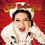 SEX MACHINEGUNS/キャメロン(アルバム)