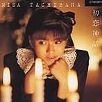 立花理佐/初恋神話(ファースト・ラヴ)(アルバム)