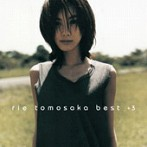 ともさかりえ/rie tomosaka best+3(アルバム)