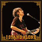 仲井戸麗市/I stand alone(アルバム)
