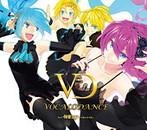 VOCALO DANCE feat.初音ミク(アルバム)