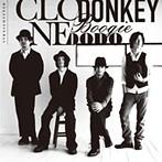 ストレイテナー/CLONE/DONKEY BOOGIE DODO(シングル)