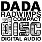 RADWIMPS/DADA