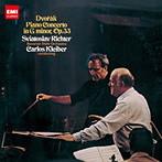 リヒテル/ドヴォルザーク:ピアノ協奏曲(ハイブリッドCD)(アルバム)