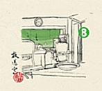 放送室8(アルバム)