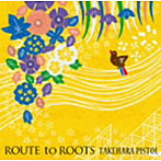竹原ピストル/Route to roots(アルバム)