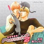 ルボー・サウンドコレクション ドラマCD「Punch↑2」(シングル)