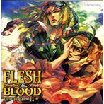 ルボー・サウンドコレクション ドラマCD FLESH&BLOOD 11(アルバム)