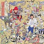 C&K/CK A-YANKA!!!(アルバム)