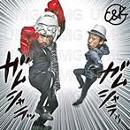 C&K/上京がむしゃら物語(CLIEVY盤)(シングル)