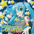 EXIT TUNES PRESENTS THE COMPLETE BEST OF azuma feat.初音ミク/azuma(アルバム)