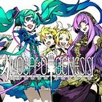EXIT TUNES PRESENTS VOCALO GENESIS feat.初音ミク-Hatsune Miku(アルバム)