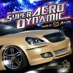 EXIT TRANCE PRESENTS SUPER AERODYNAMIC MIXED BY DJ 村内(アルバム)