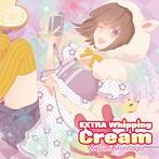Mayumi Morinaga/EXTRA Whipping Cream(シングル)