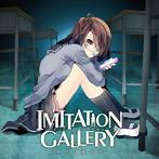IMITATION GALLERY/かいりきベア(アルバム)