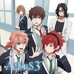 EXIT TUNES PRESENTS アクターズ3(アルバム)