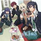 アクターズ-Extra Edition 6-[汐・郁・穂・影虎](アルバム)