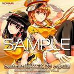 「beatmania 2DX 23 copula」ORIGINAL SOUNDTRACK VOL.2(アルバム)