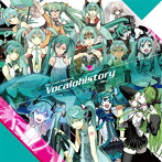 EXIT TUNES PRESENTS Vocalohistory feat.初音ミク(アルバム)