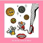 Y&Co./No No No limits 2 dAnce(アルバム)
