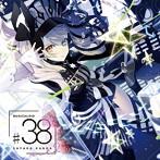 神田沙也加/MUSICALOID #38 Act.2 彼方乃サヤ盤(アルバム)