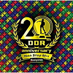 「DanceDanceRevolution」20th Anniversary Non Stop Mix Mixed by DJ KOO
