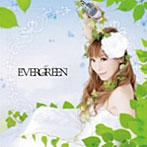 EVERGREEN/榊原ゆい(アルバム)