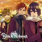 Black Robinia プレリュードドラマCD(3)(アルバム)