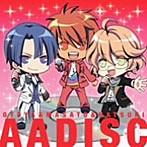 うたの☆プリンスさまっ♪ AAディスク(アルバム)