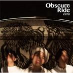 cero/Obscure Ride(アルバム)