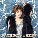 小林幸子/SACHIKO THE BEST(アルバム)
