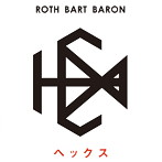 ROTH BART BARON/HEX(アルバム)