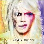 ZIGGY/ヒカリノアメ(シングル)