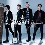 WASABI/WASABI3(アルバム)
