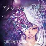 UNLIMITS/アメジスト(アルバム)