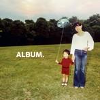 和田唱/ALBUM.(アルバム)