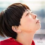 中山うり/11(アルバム)