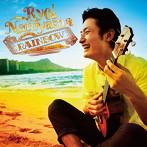 名渡山遼(なとやまりょう)/RAINBOW(アルバム)