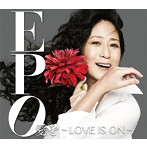 EPO/愛を~LOVE IS ON~(アルバム)