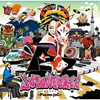 →Pia-no-jaC←/JAPANESQUE(アルバム)