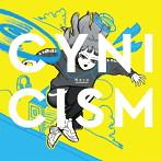 CYNICISM/Neru(アルバム)