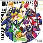 V-enus/浦島坂田船(アルバム)