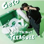 Gero The Best'Treasure'/Gero(アルバム)