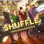 浦島坂田船/$HUFFLE(アルバム)