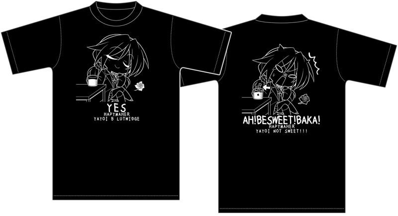ハピメア 弥生コーヒーブレイク Tシャツ XL
