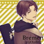 【Orangette公式通販特典付】Bremen vol.2 Kyohei
