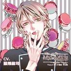 【店舗共通特典付】My Darling Vol.3 尽くす彼氏 中山旭(CV.猿飛総司)